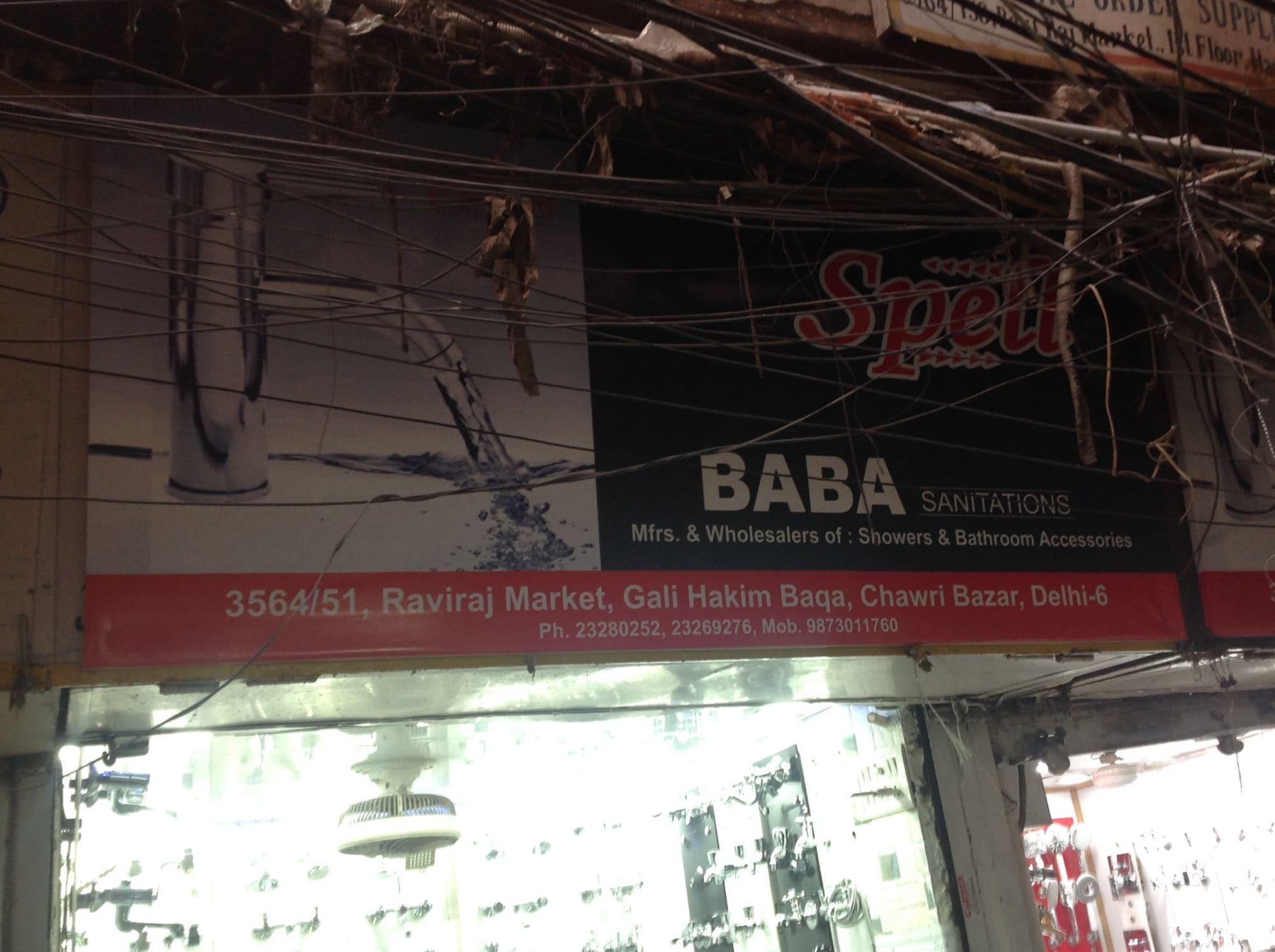 Top American Standard Bathroom Accessory Dealers in Sadar Bazar ...