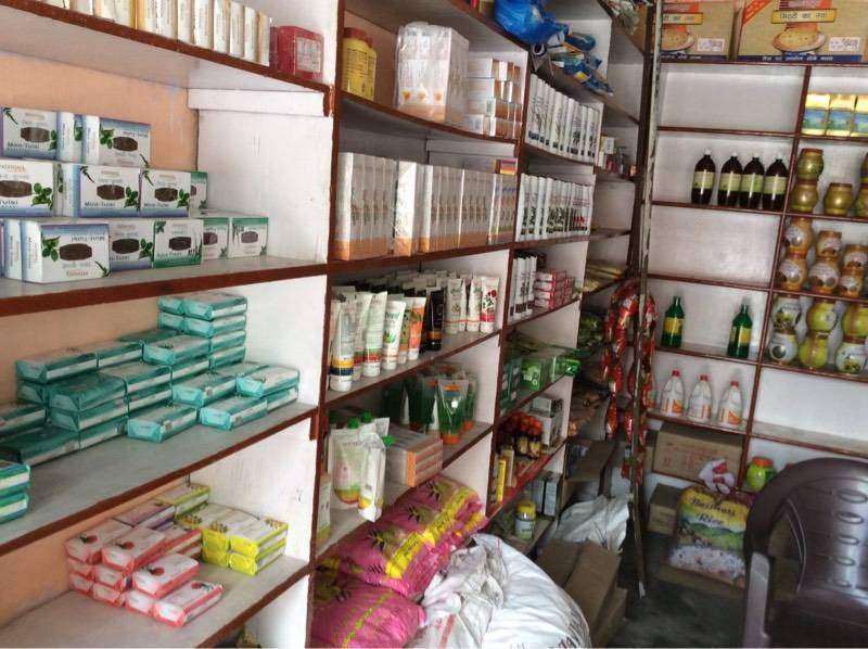 Top Patanjali Ayurvedic Medicine Retailers in Nangli Dairy