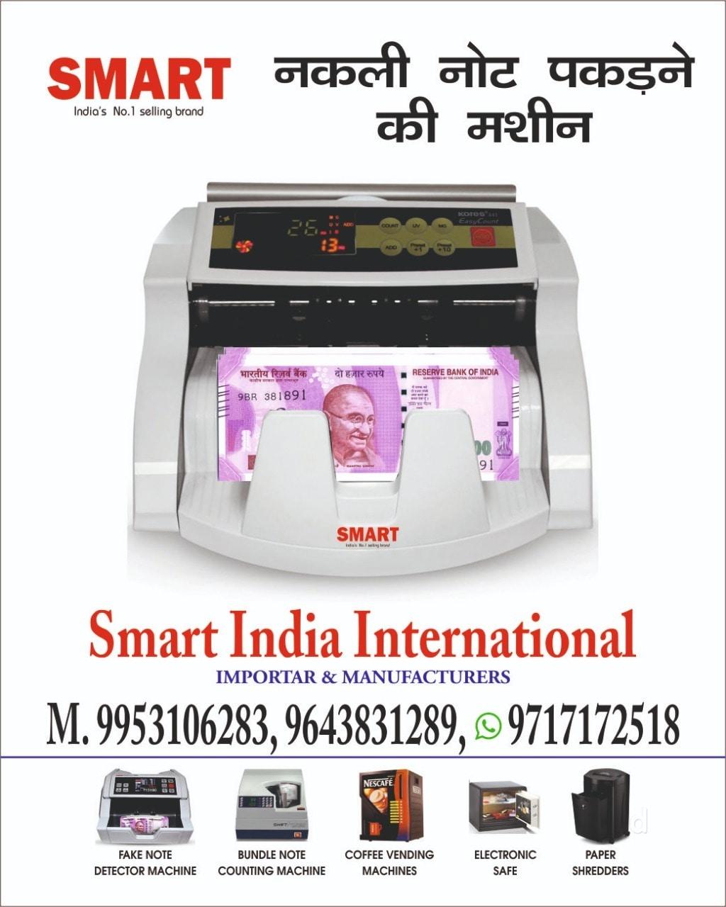 Top 100 Cash Counting Machine Distributors in Gurgaon, Delhi - Best