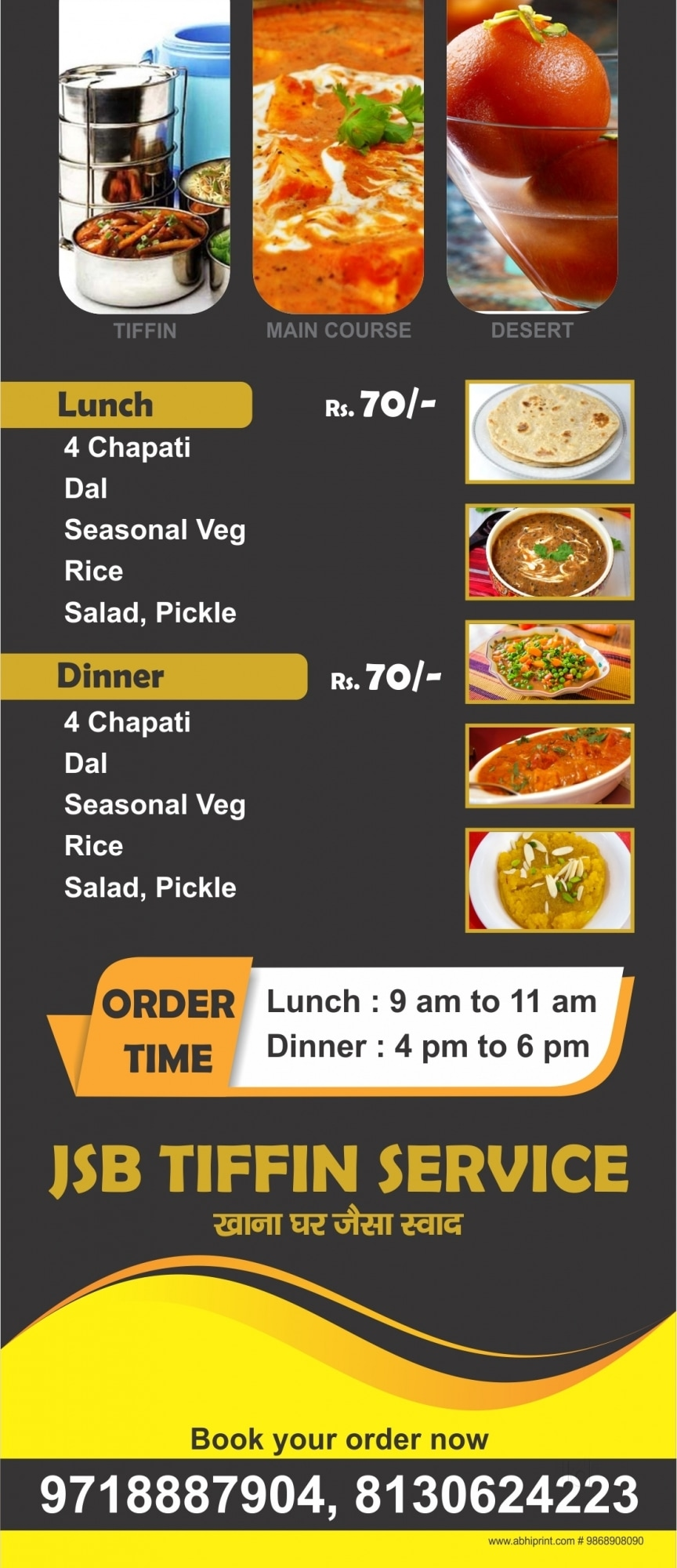Top Tiffin Services For Marwadi Food in Rohini Sector 16