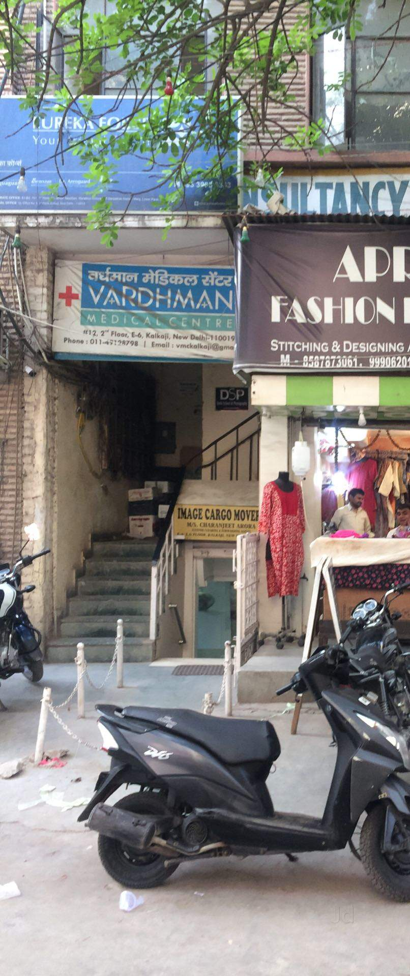 Apri Fashion House Kalkaji Boutiques In Delhi Justdial