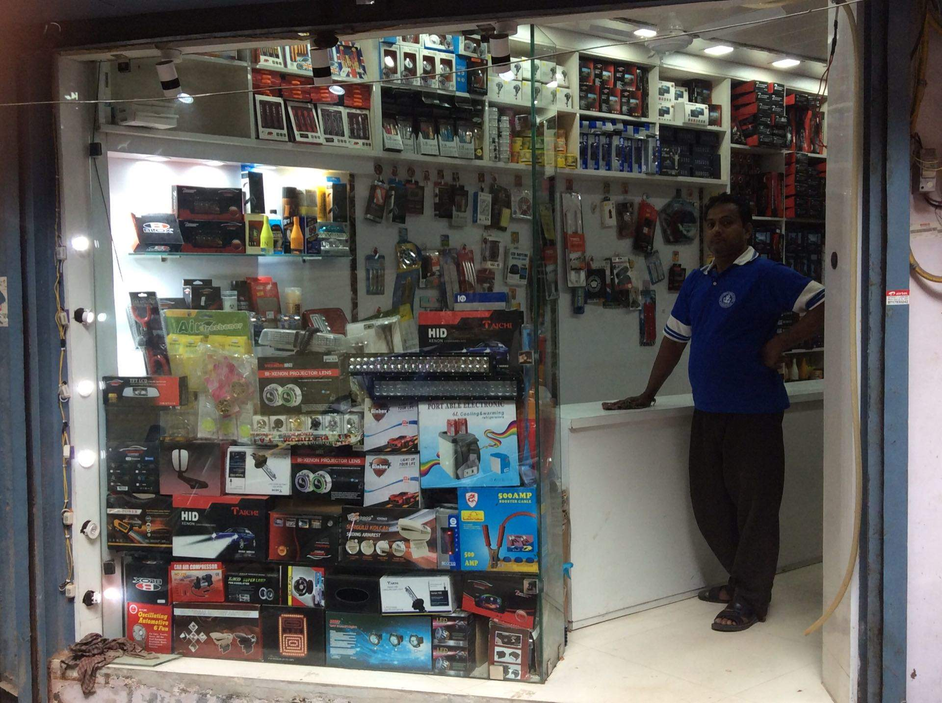 45554f274 Top 100 Car Accessory Manufacturers in Kashmere Gate