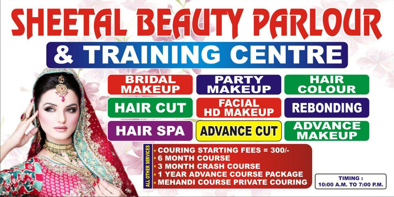 Sheetal Beauty Parlour Training Center Near Soom Bazar Road Beauty Parlours In Delhi Justdial