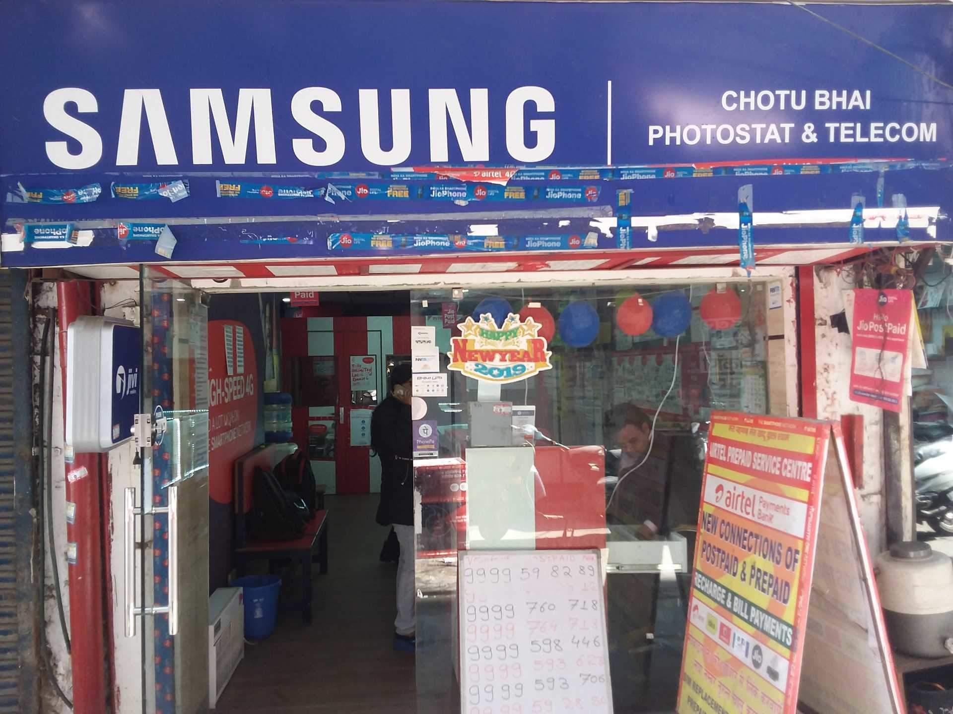 Top 100 Airtel Mobile Phone Recharge Coupon Dealers in Delhi