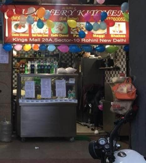 Top Barbeque Take Away Joints near Unity One Mall-Rohini