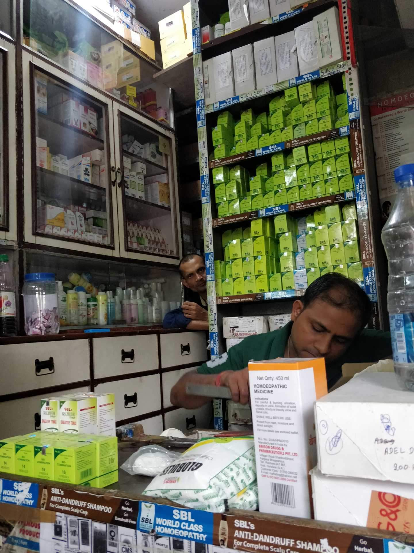 Top Dr Reckeweg Homeopathic Medicine Retailers in Connaught Place