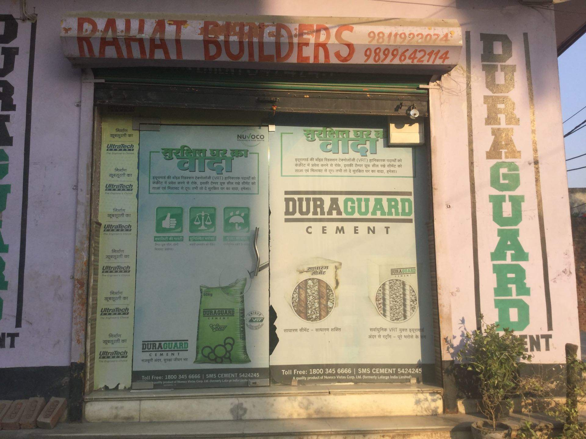 Top 100 Building Material Dealers in Burari - Best Building