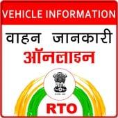 delhi rto vehicle information