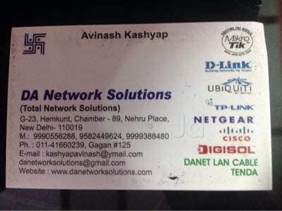 Da Network Solution Nehru Place Computer Software Dealers In Delhi Justdial