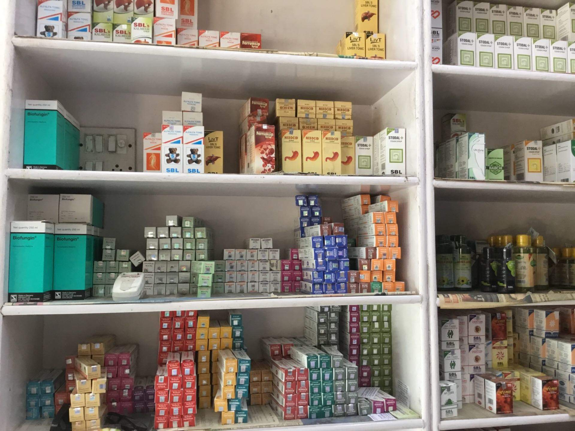 Top 10 Homeopathic Medicine Retailers in New Friends Colony - Best