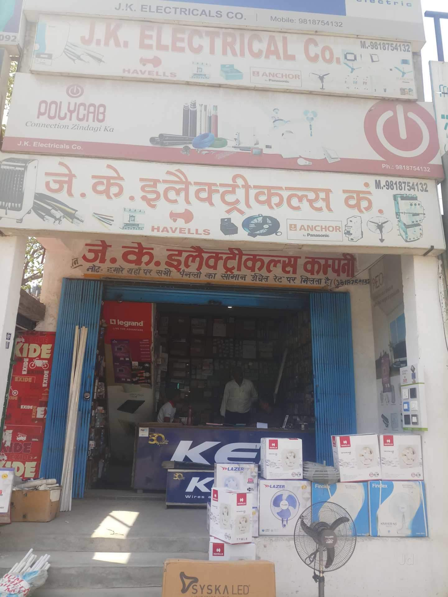 Top 100 Electrical Shops in Greater Noida - Best Electric
