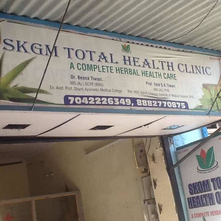 Skgm Total Health Clinic Ayurvedic Doctors Book Appointment