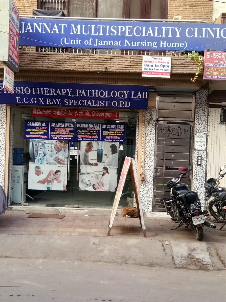 centrul de naturopathy pentru pierderea în greutate din delhi