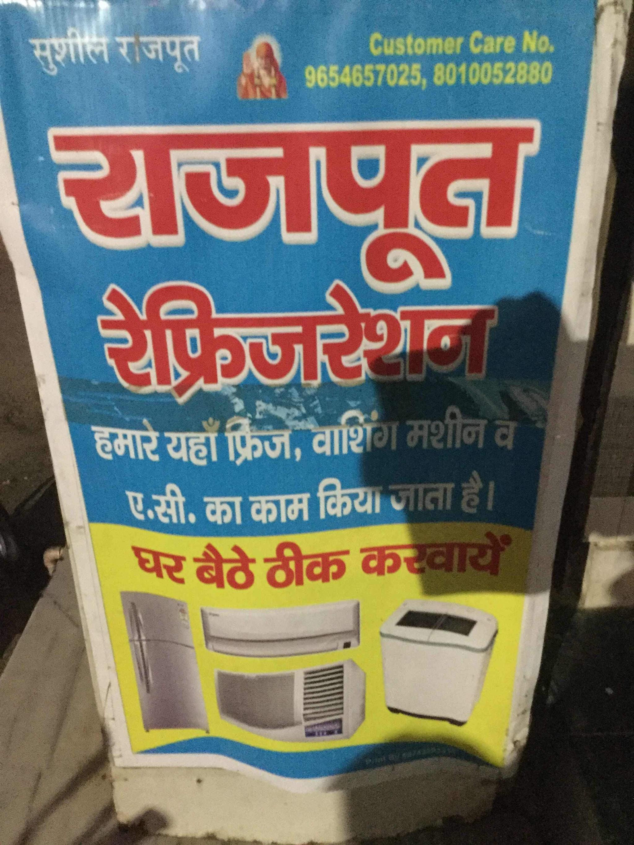 Top 50 Fridge Repair Services in Nangli Sakrawati-Najafgarh, Delhi
