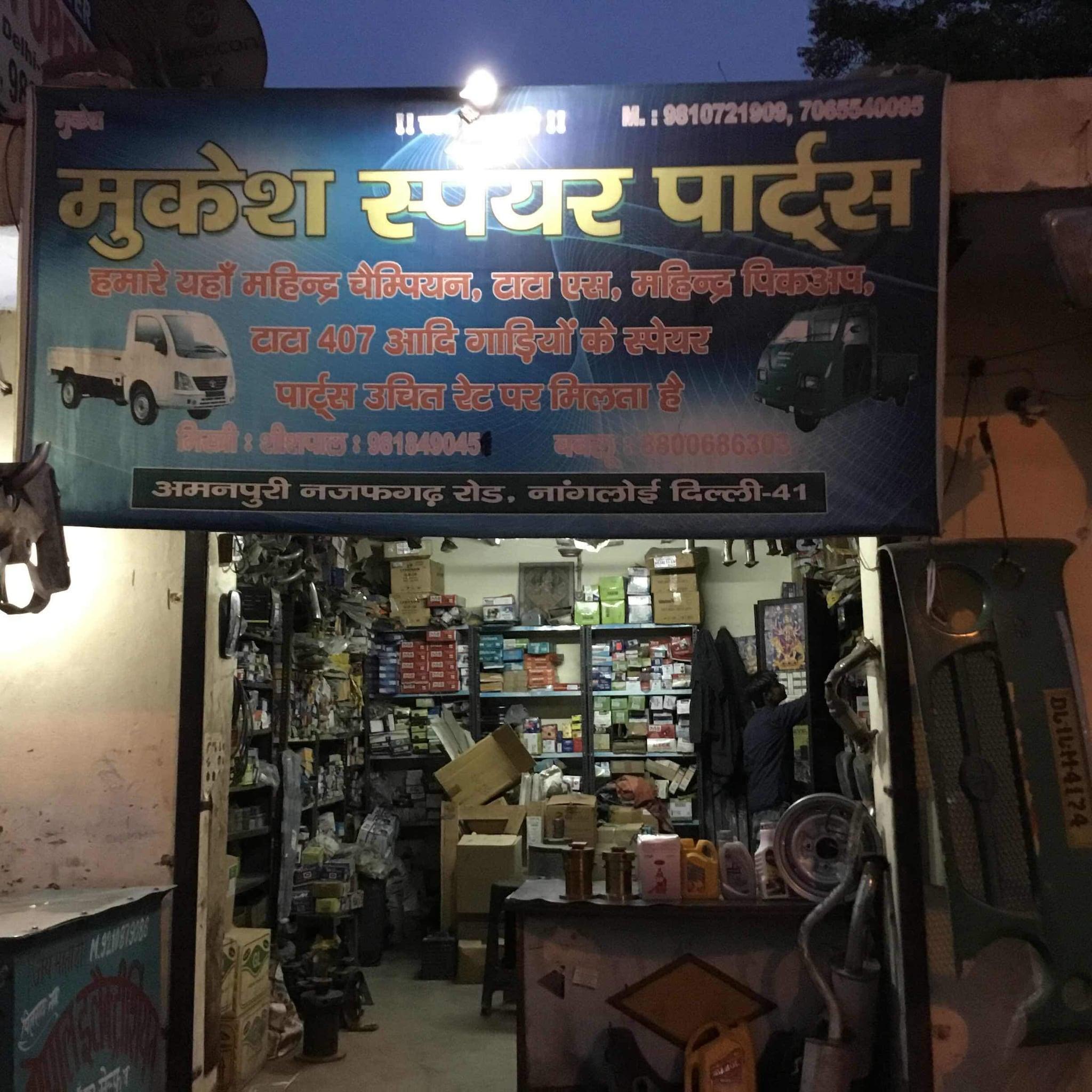 Top Champion Car Part Dealers In Mayapuri Best Champion Car Part