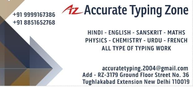 Top 20 Urdu Typing Services in Delhi - Justdial
