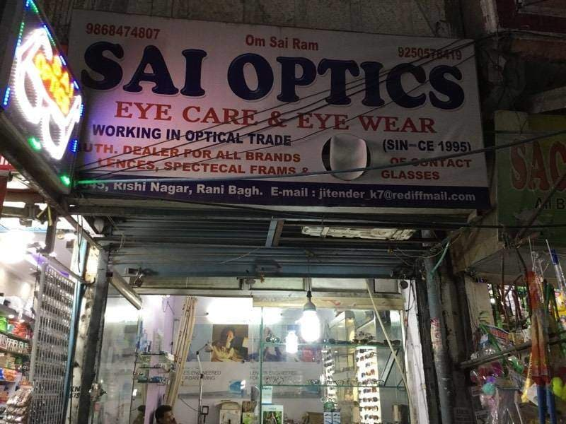 58bb6b29c4 Top 100 Ray ban sunglass Dealers in Pitampura - Best Ray ban store ...
