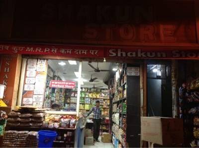 Top 100 Namkeen South Indian in West Patel Nagar, Delhi