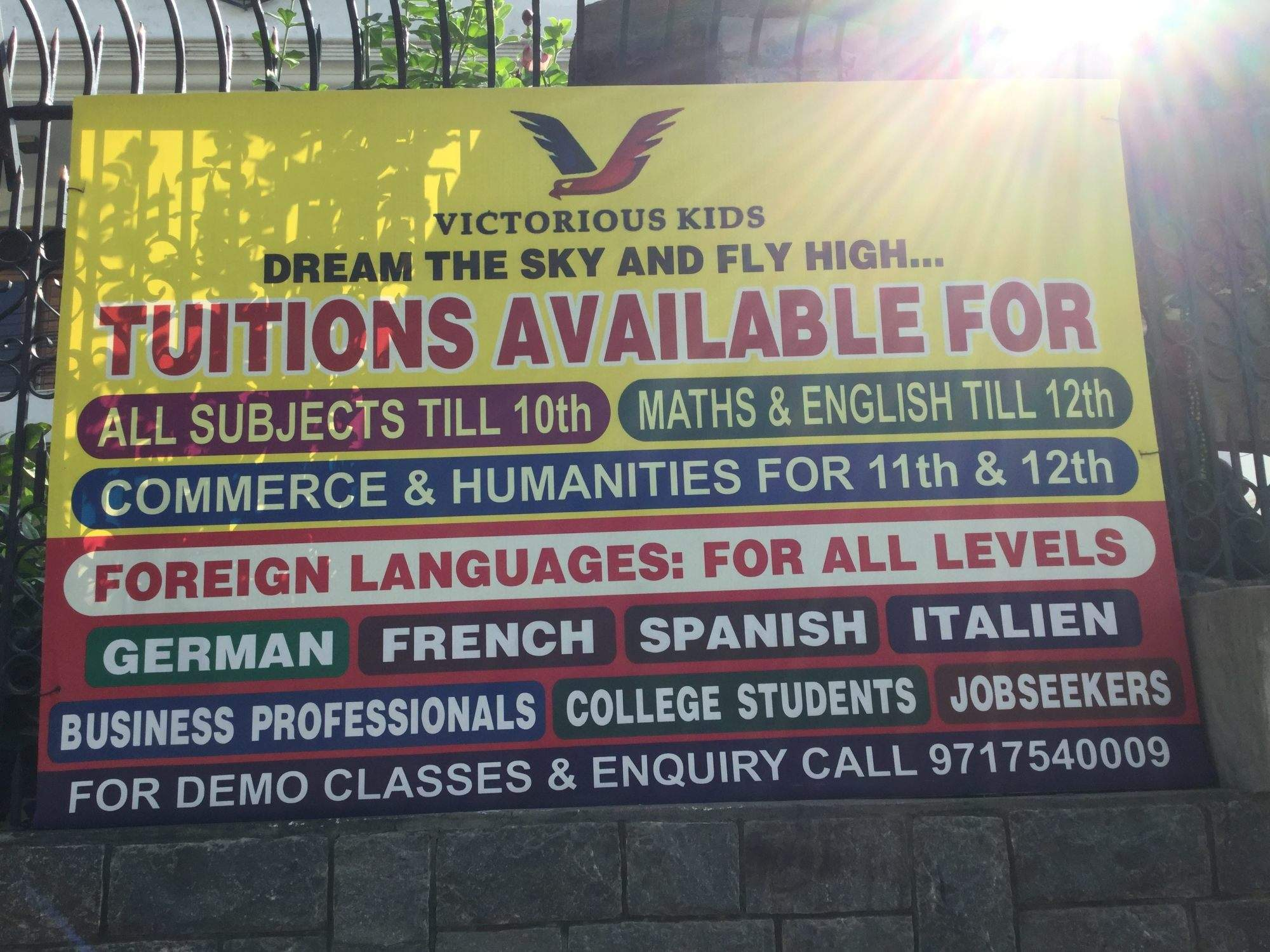Aarunya Institute Of Management Tagore Garden Language Classes