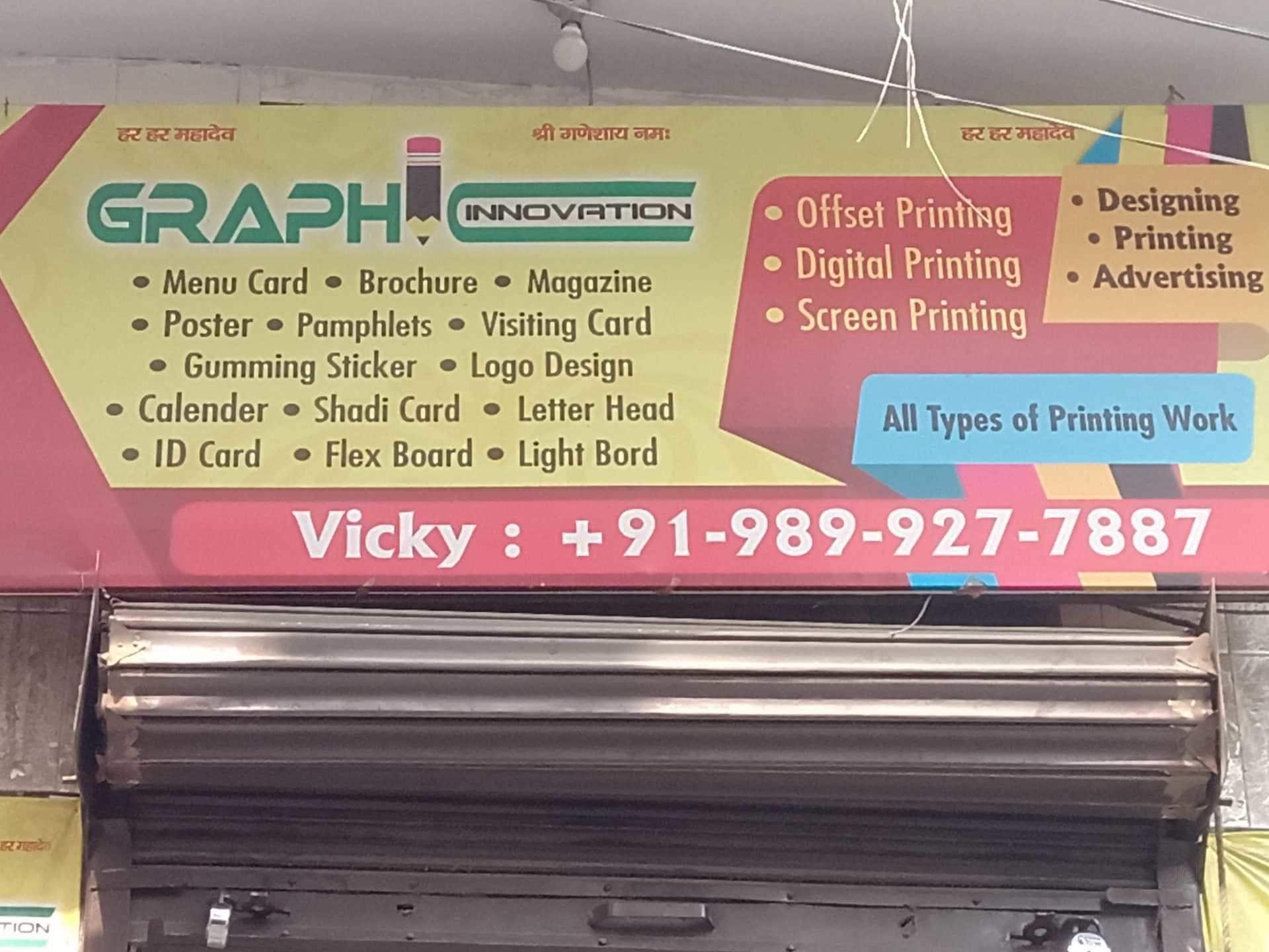 d2d0ae7c Top 100 Screen Printers in Rohini - Best Screen Printing Services ...