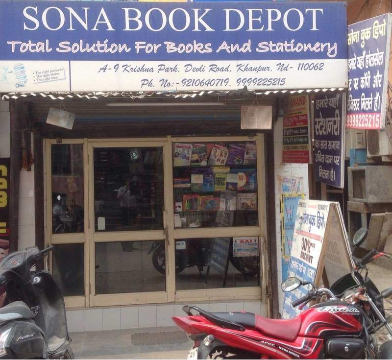 2185a3e578a32 Top 100 Stationery Shops in Khanpur