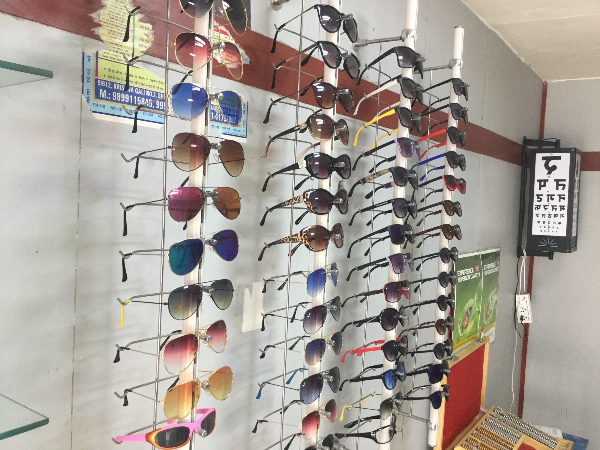 708b4608eda5 Top 100 Crizal Spectacle Lens Dealers in Noida Sector 50 - Best ...