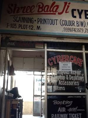 Top 24 Hours Cyber Cafe in Dwarka - Best 24 Hours Internet Cafe