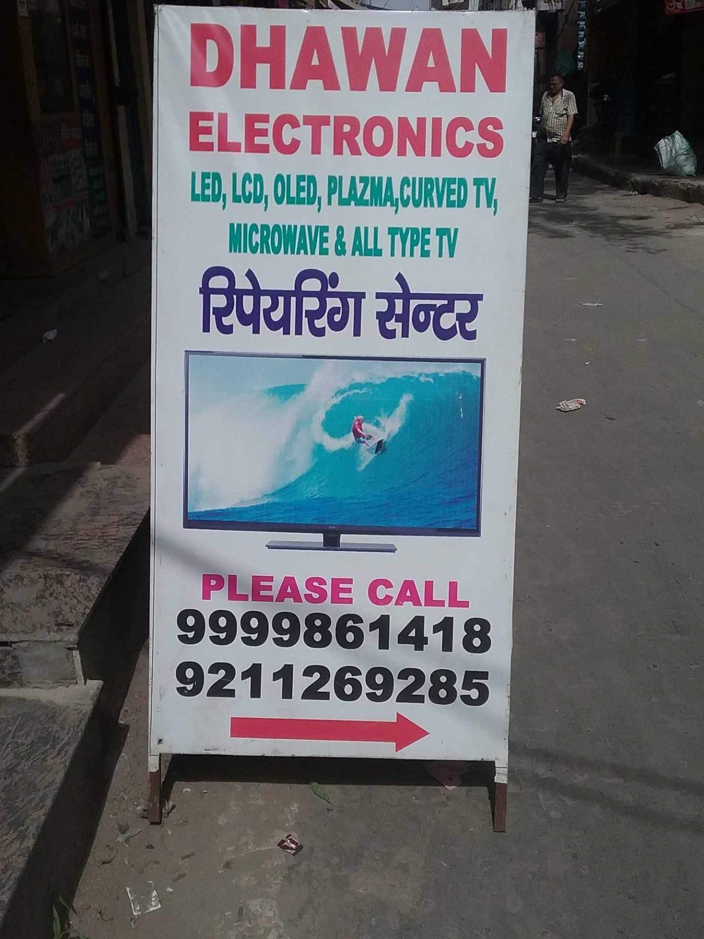 Top 100 LCD TV Repair in Delhi - Best TV Repair & Services - Justdial