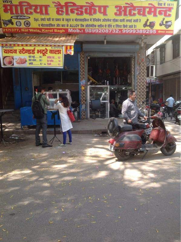 Top 100 Motorcycle Customization Services in Karol Bagh