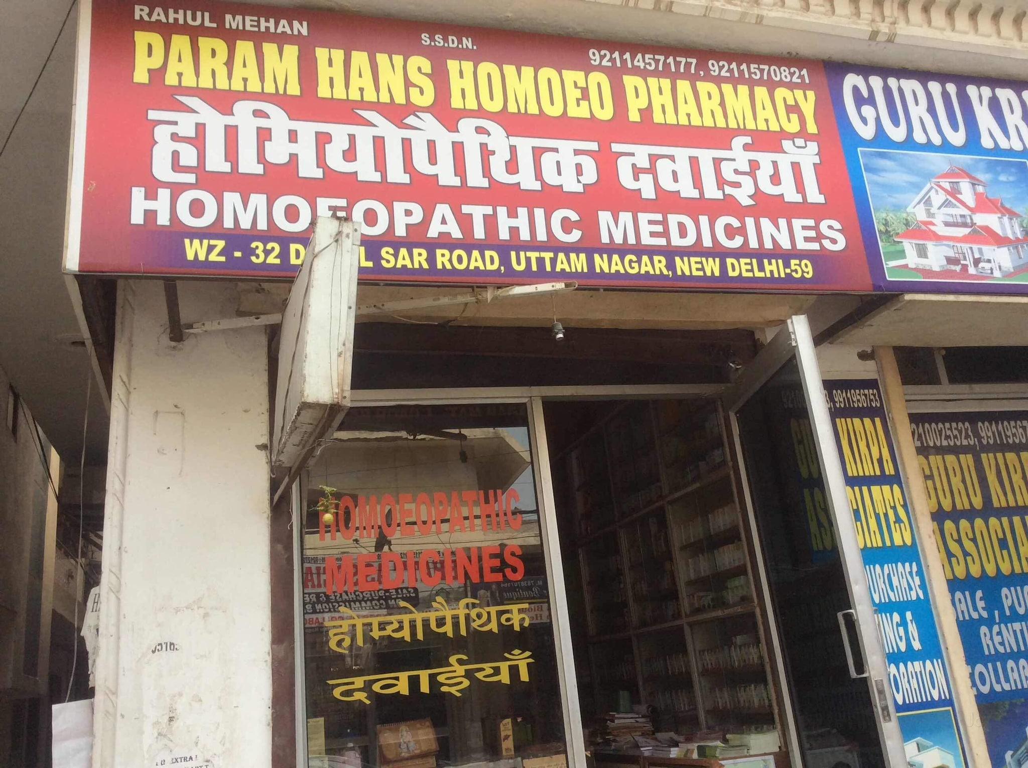 Top 30 Diabetes Medicine Retailers in Delhi - Best Diabetic