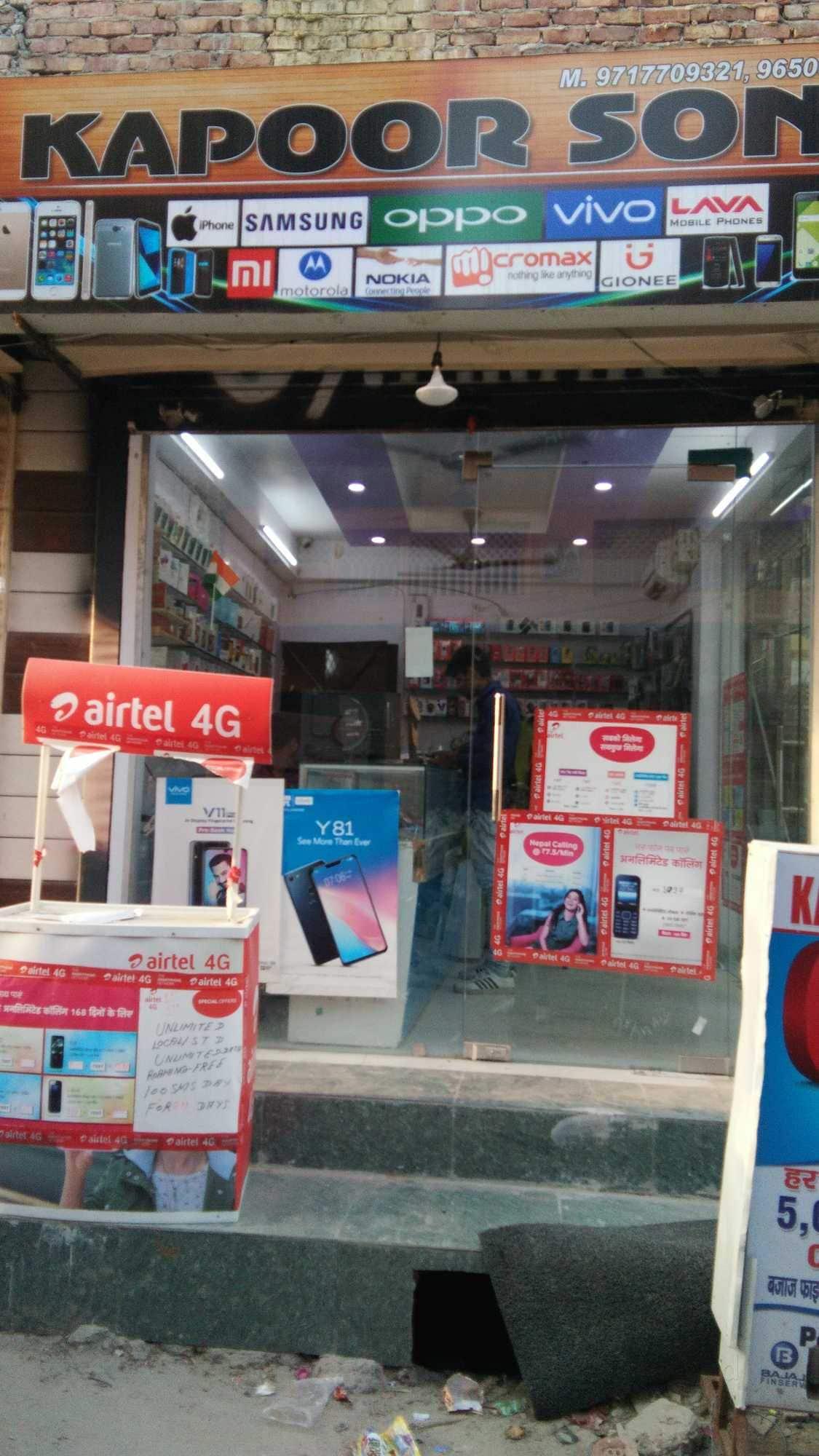 Top 100 Virgin Mobile Phone Simcard Dealers in Uttam Nagar