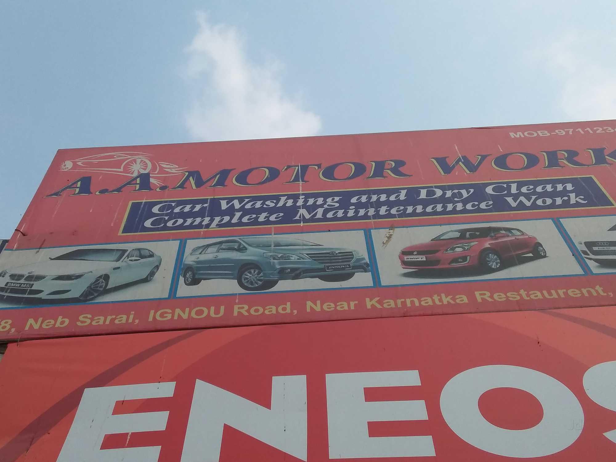 Top 100 Car Break Down Services in Ghitorni - Best Car Breakdown