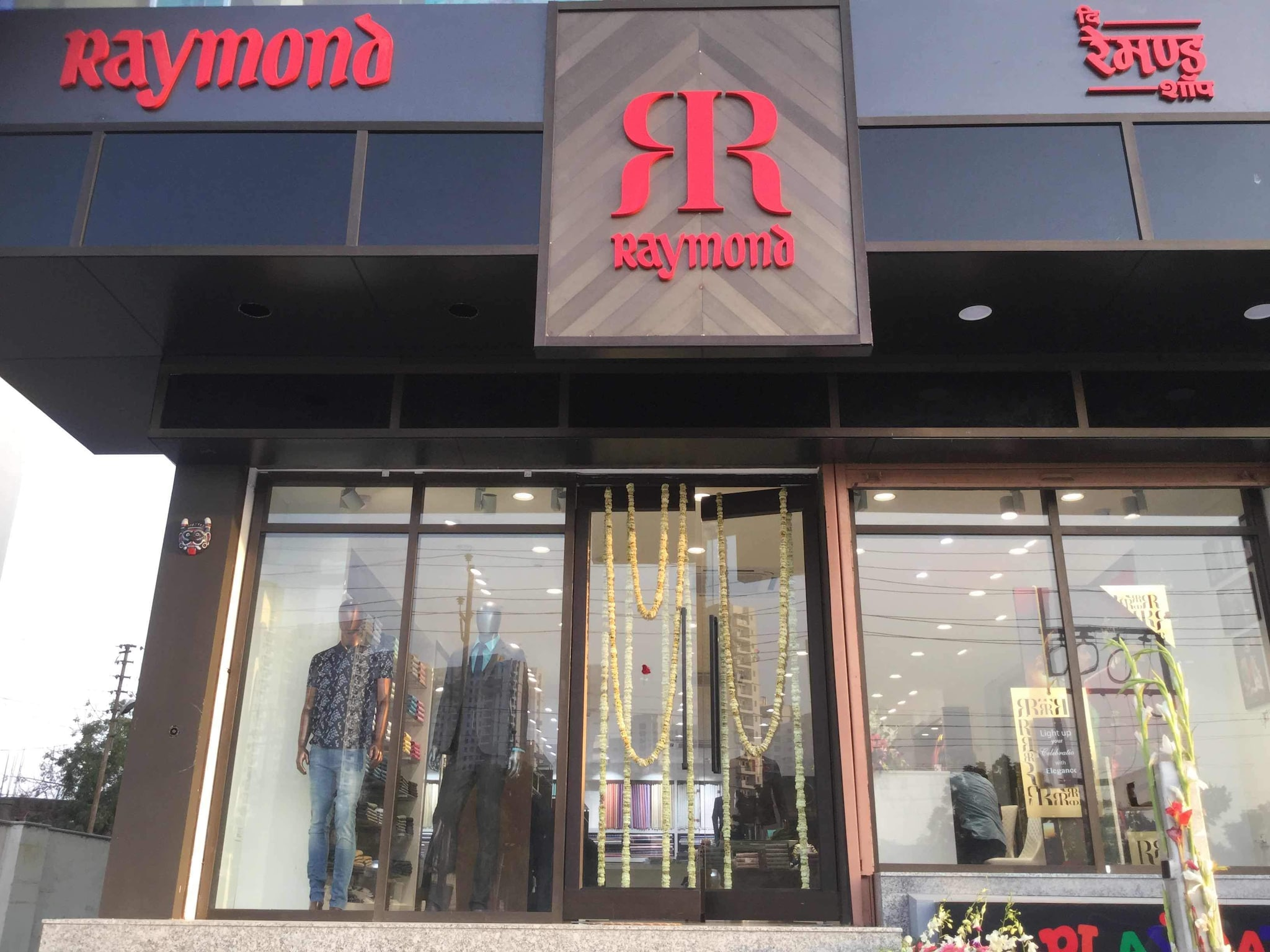 Find list of The Raymond Shop in Noida Sector 142 - The