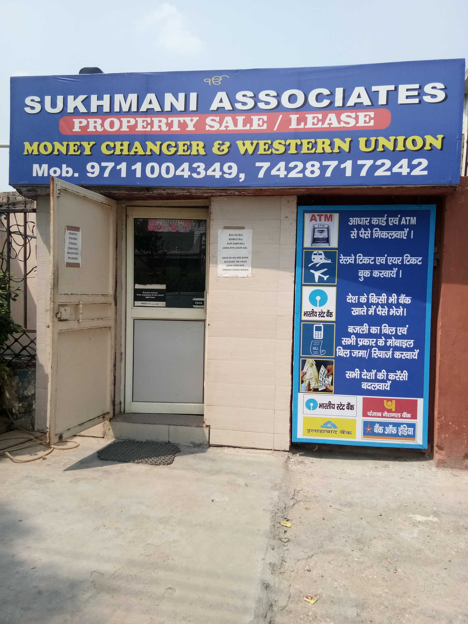 American Express Bank Near Me >> Top 100 American Express Foreign Exchange Agents In Noida