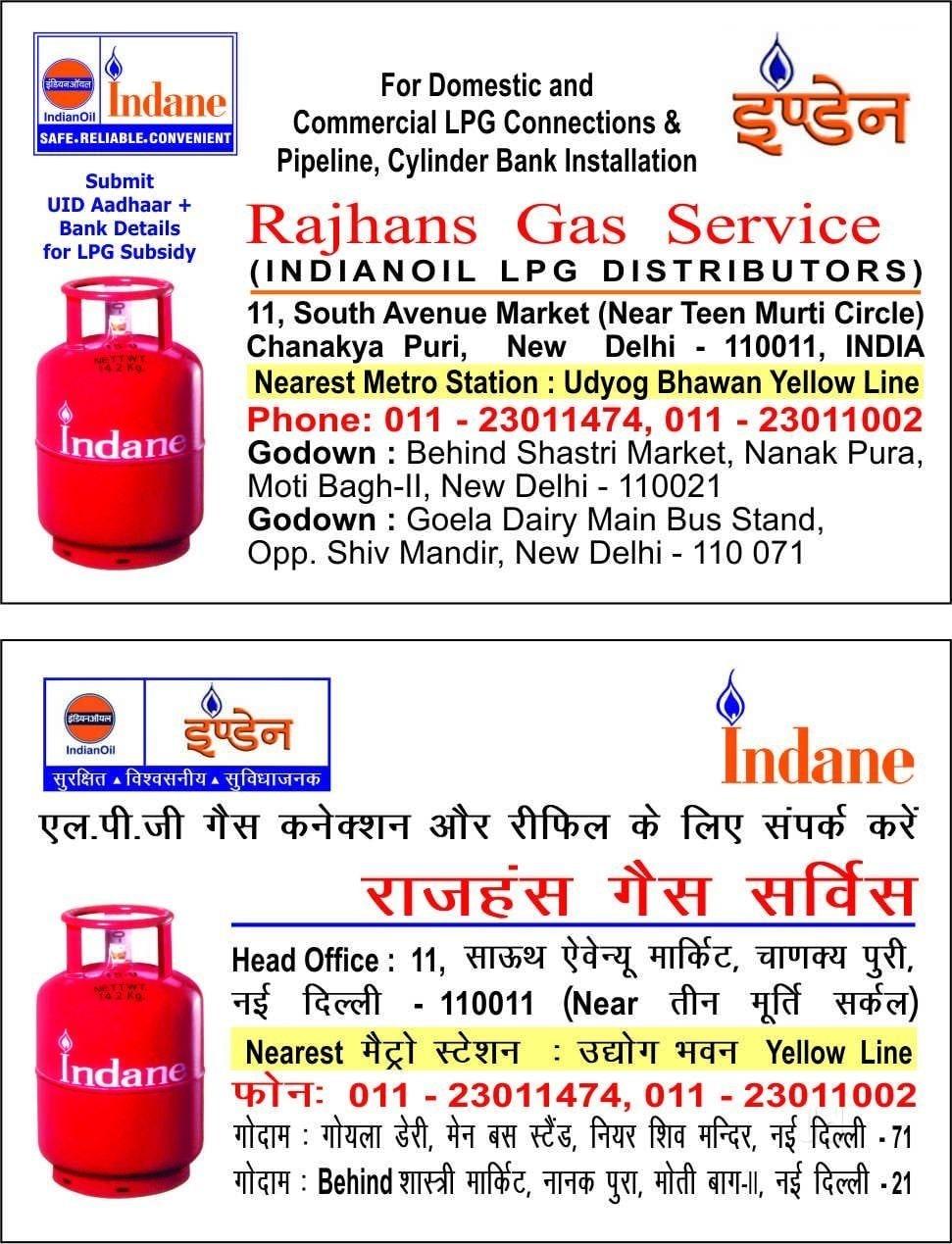 Rajhans Indane Lpg Gas Agency, Chanakya Puri   Cooking Gas ...