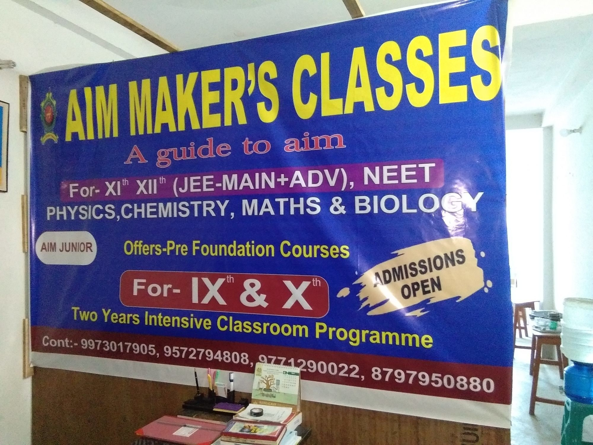 aim makers classes in deoghar college deoghar jharkhand justdial