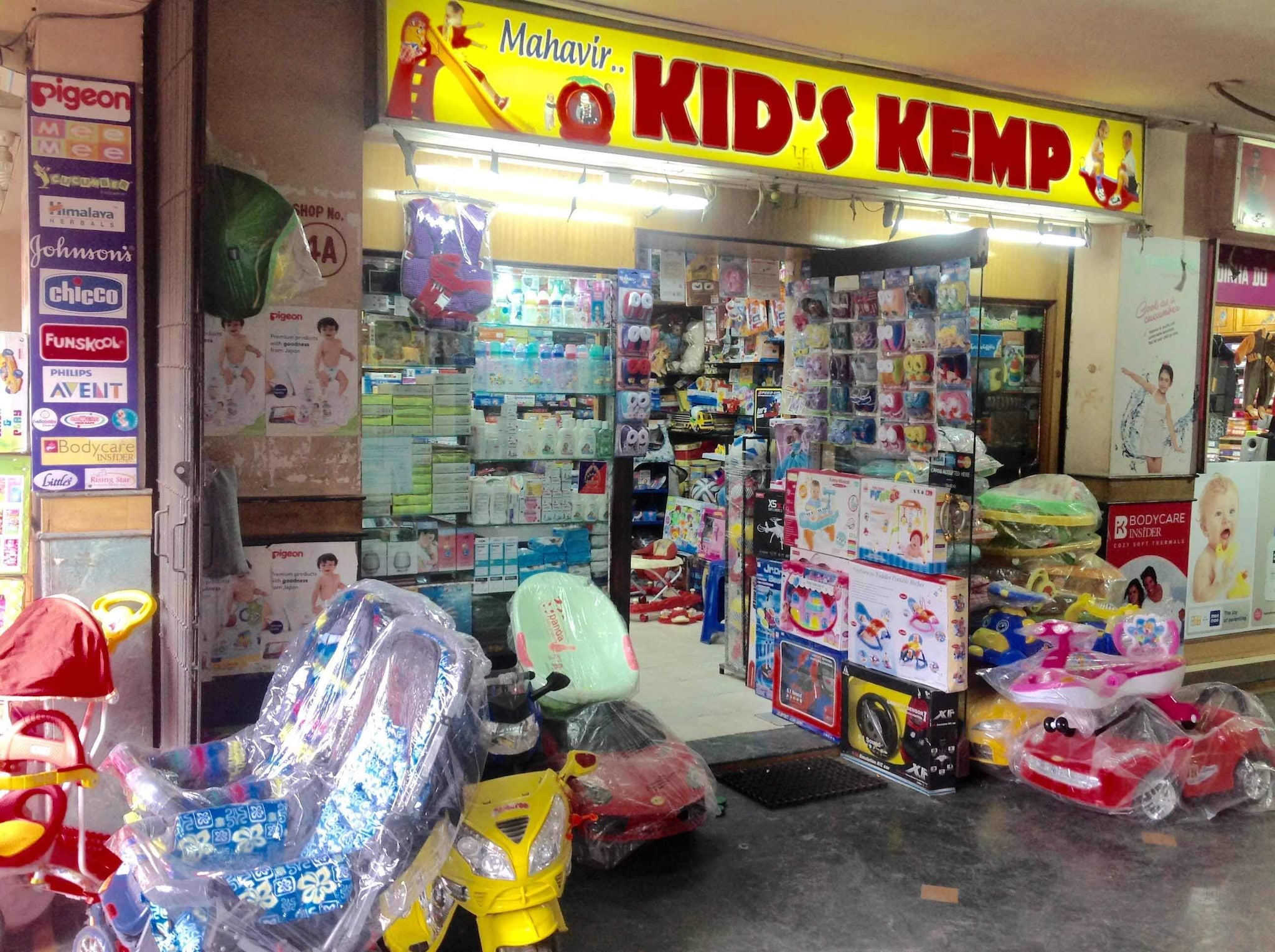 5b1512710cd Top 30 Toy Shops in Dhanbad - Best Toy Stores - Justdial