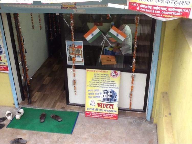 Top Land Surveyors in Pithampur Iii - Best Surveyors Of Land