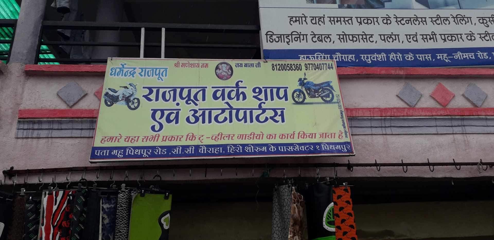 Top Yamaha Motorcycle Showrooms in Pithampur, Dhar - Yamaha