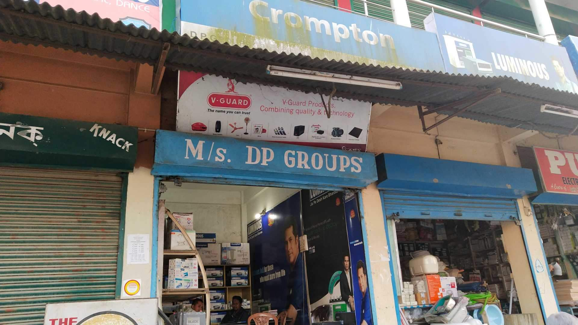 Top 30 Electrical Goods Dealers in Dibrugarh HO - Best Electrical