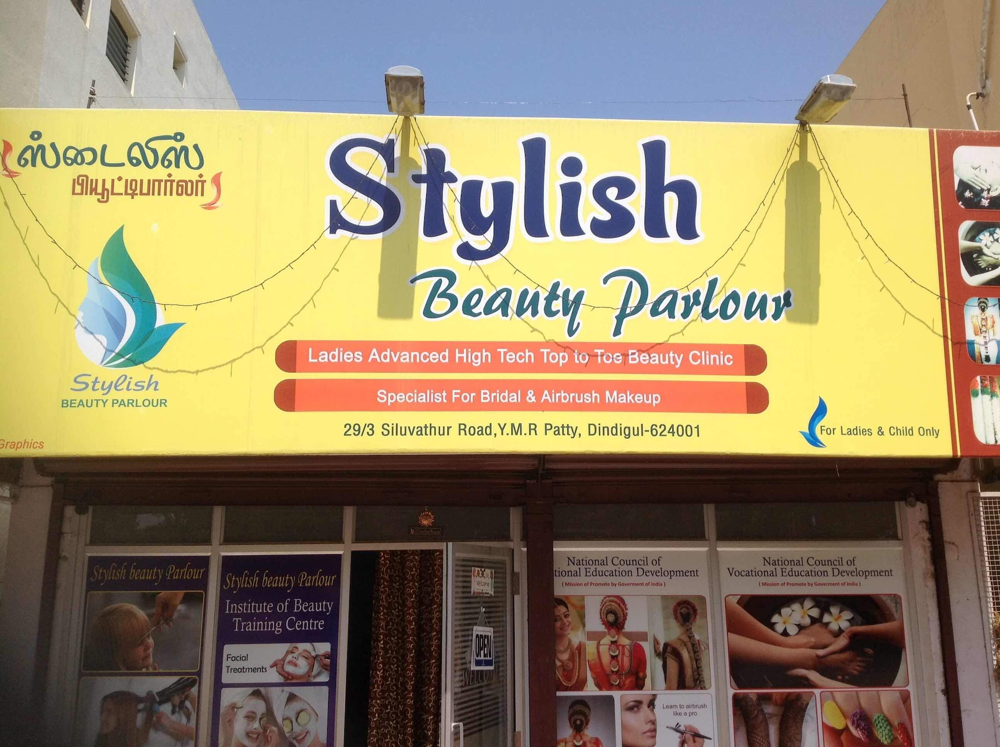 Stylish Beauty Parlour, YMR Patti Dindigul - Beauty Parlours in