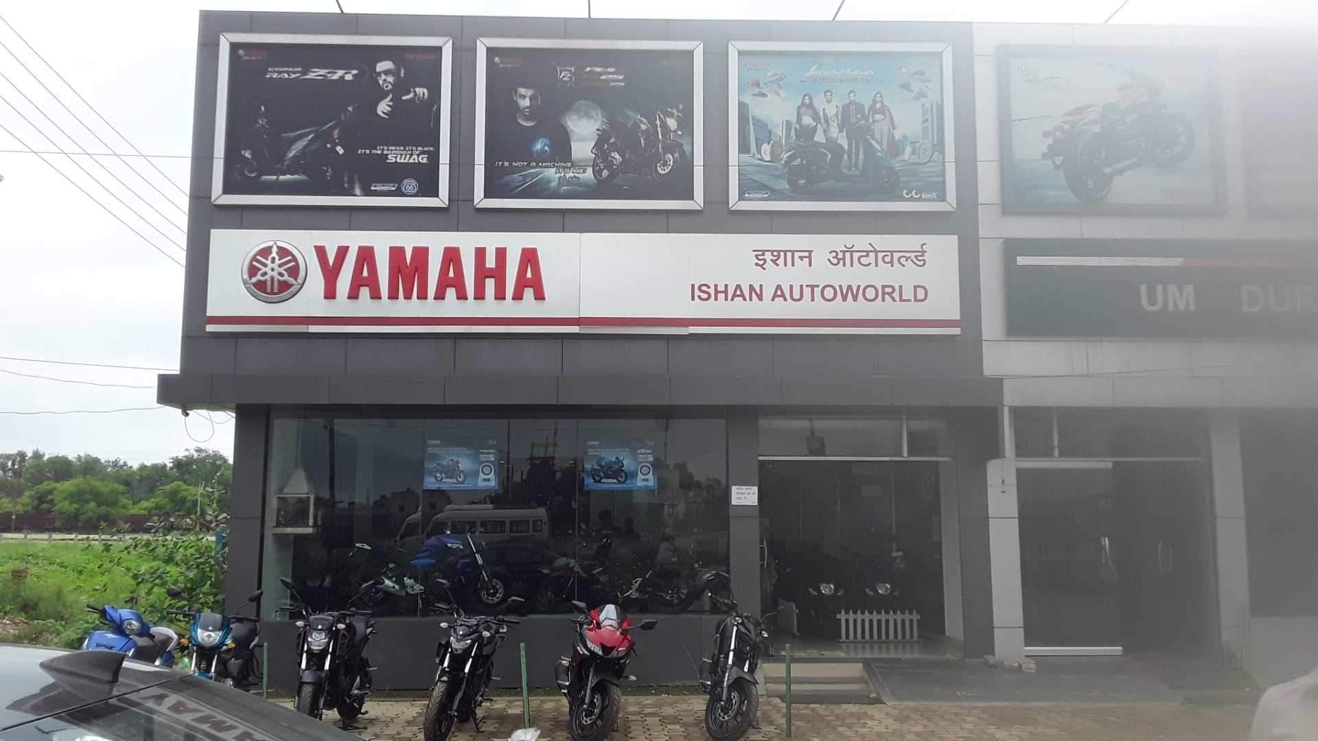 Top Yamaha Motorcycle Showrooms in Durg - Yamaha Bikes - Justdial