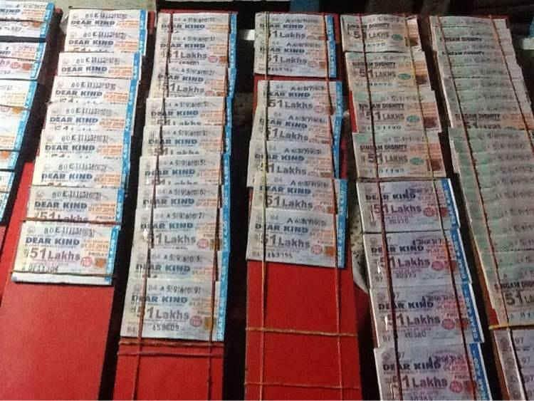 Top Shree Laxmi Lottery Dealers in Durgapur - Best Shree
