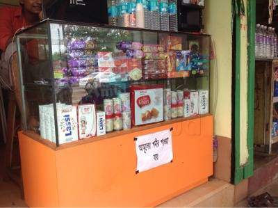 Top Haldirams Namkeen Distributors in Durgapur HO - Best