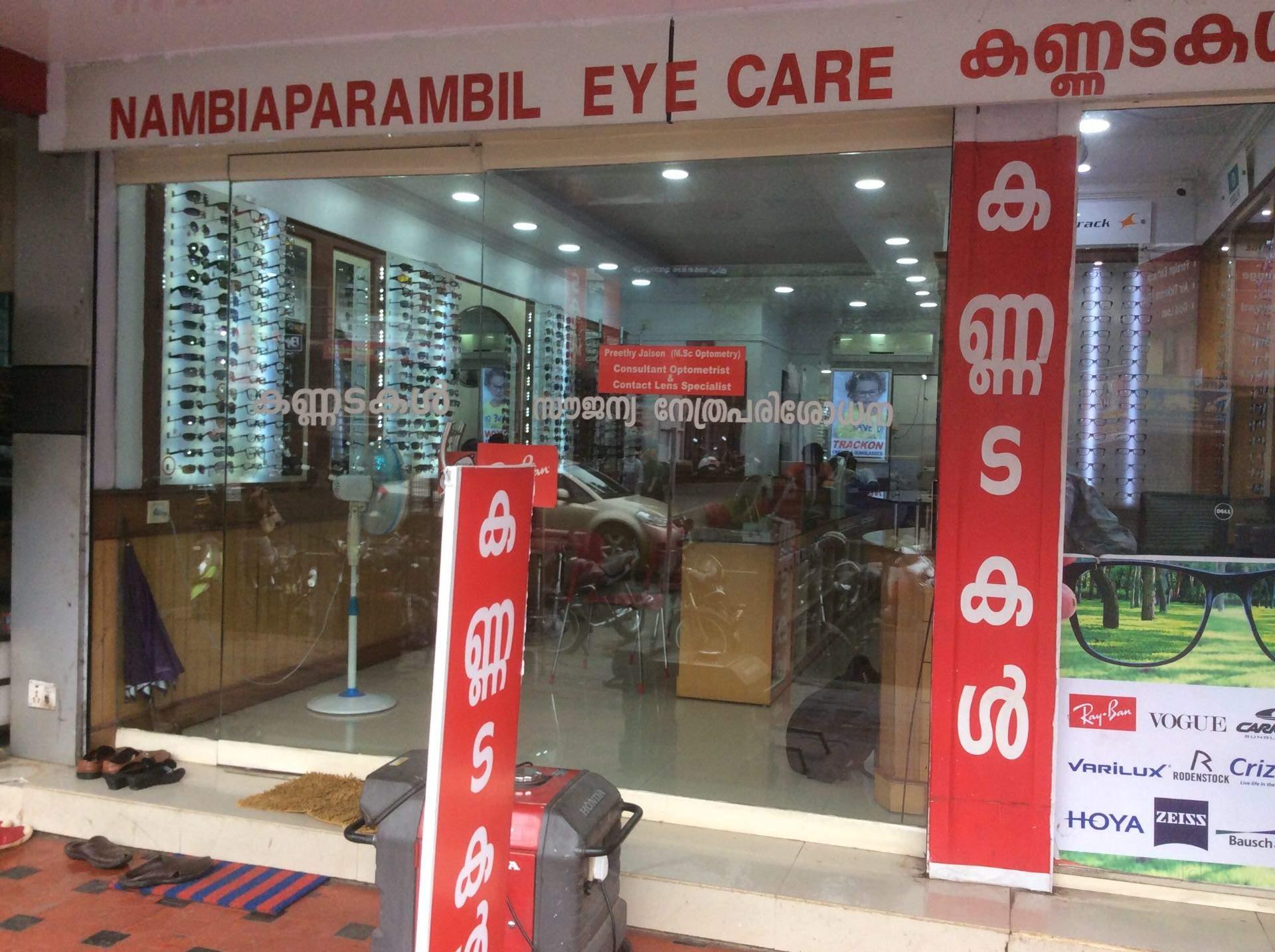 31ae6ab8f584 Top 100 Crizal Spectacle Lens Dealers in Ernakulam - Best Crizal ...