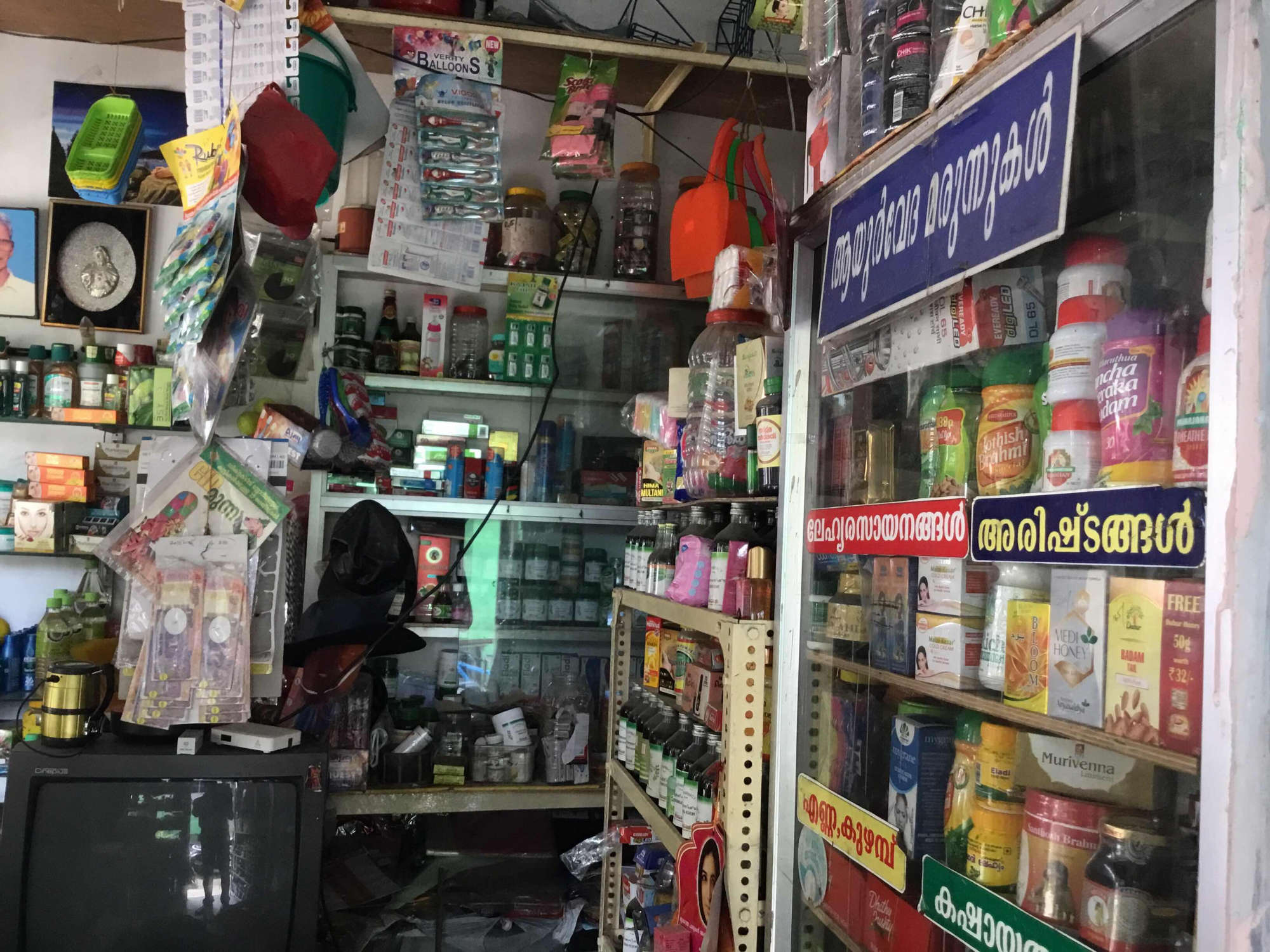Top 100 Stationery Shops in Ernakulam - Best Office Supplies