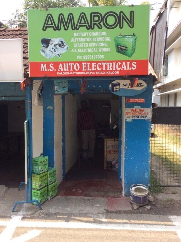 Top Automobile Battery Charging Services In Kakkanad Ernakulam
