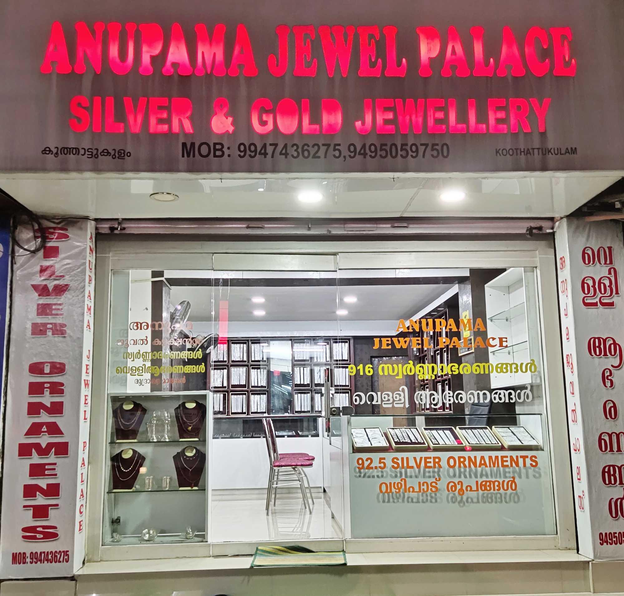 Top 100 Silver Jewellery Showrooms in Ernakulam - Best