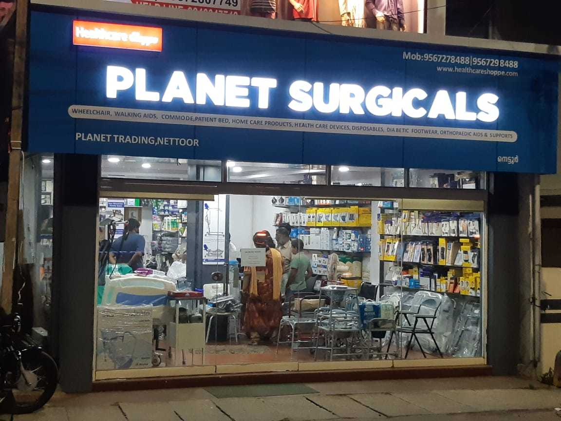 Top 100 Surgical Supply Store in Ernakulam - Best Surgical