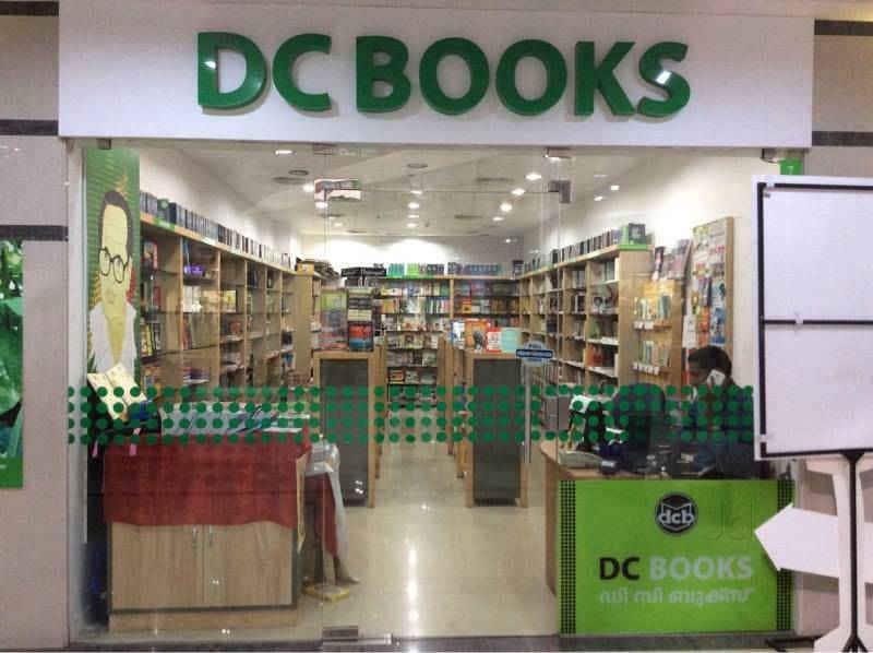 Dc Books (Abad Nucleus Mall), Maradu - Book Shops in Ernakulam ...